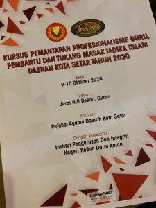 Kursus Pemantapan Profesionalisme Tadika Islam Daerah Kota Setar Tahun 2020